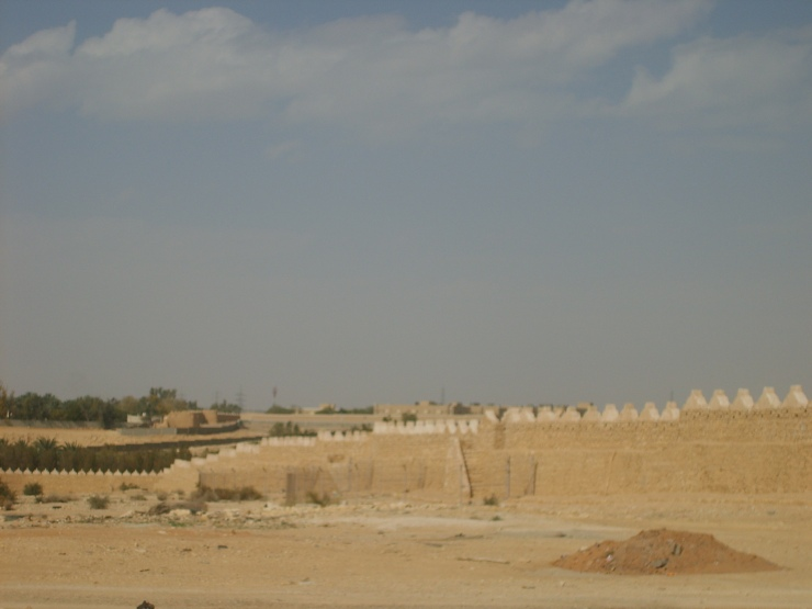 Old Riyadh